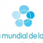 El próximo día 25 de Mayo de 2011 se conmemora el Día Mundial de la Esclerosis Múltiple