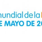 El día 29 de Mayo de 2013 se conmemora, un año más, el Día Mundial de la Esclerosis Múltiple