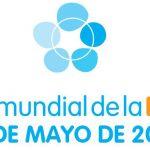El próximo día 25 de Mayo  de 2016 se conmemora el Día Mundial de la Esclerosis Múltiple