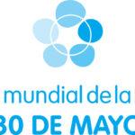 El próximo día 30 de Mayo se celebra el Día Mundial de la Esclerosis Múltiple